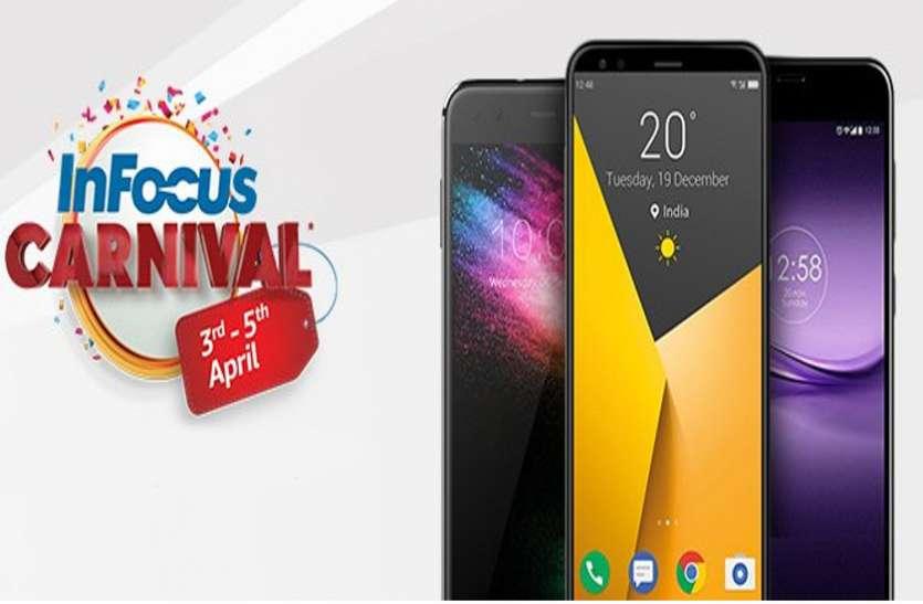 Amazon ने शुरू किया Infocus Carnival, इन फोन्स पर है शानदार ऑफर