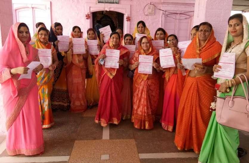 JAISALMER NEWS- इस बार परशुराम जयंति पर महिला शक्ति करेंगी कुछ ऐसा कि...