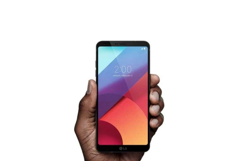 LG लेकर आ रही अपना नया स्मार्टफोन LG Q7, notch फीचर है खास