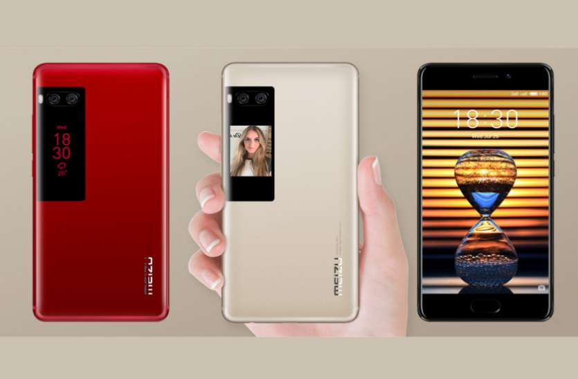 भारत में लॉन्च हुआ दो डिस्प्ले और 3 कैमरे वाला फोन Meizu Pro 7