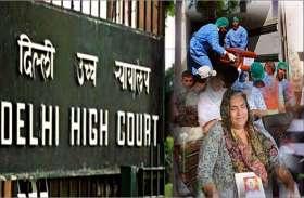 39 भारतीयों की मौत पर घिरी मोदी सरकार, जांच की मांग के साथ HC में याचिका दाखिल