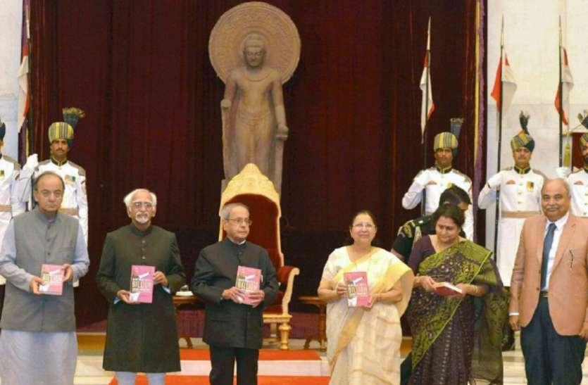 पूर्व मंत्री का दावा, पीएम मोदी के 'मन की बात' पुस्तक के लेखक नहीं है राजेश जैन