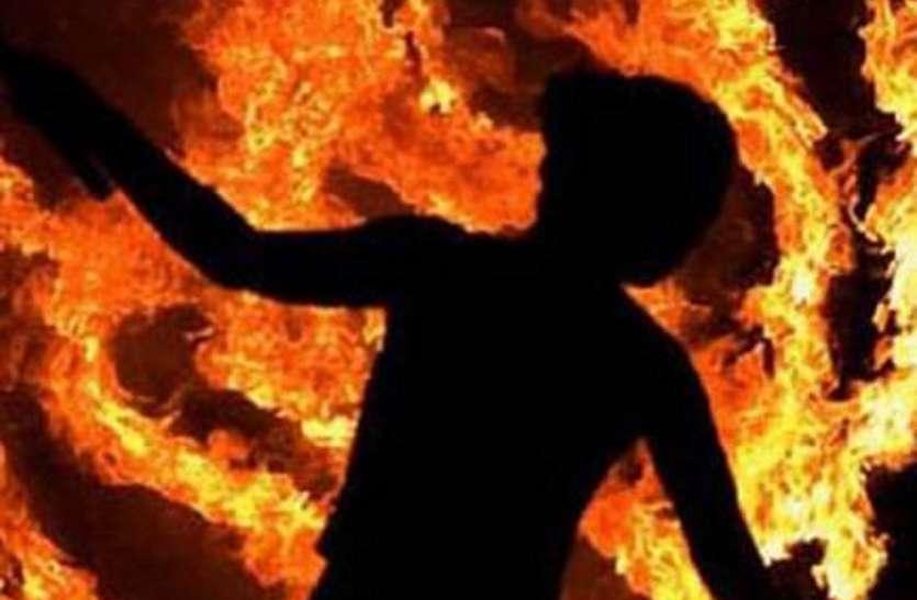 Mother And Daughter Fire Burn Police Crime - आग से जलती मां की गोद में बैठ  गई 5 साल की मासूम बेटी, डरा देगी मां-बेटी की मौत की यह खबर   Patrika News