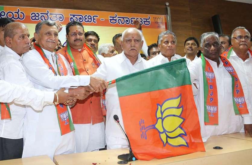 उम्मीदवार चयन के लिए भाजपा की 3 दिवसीय बैठक शुरू