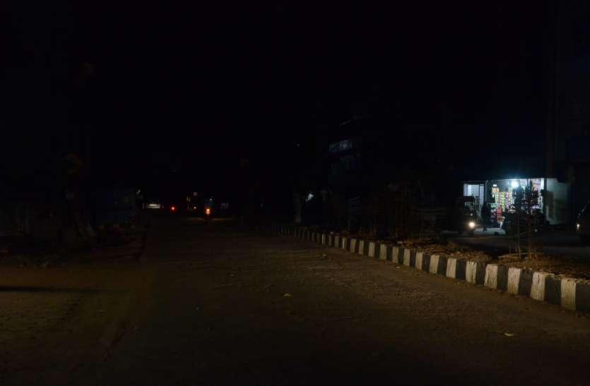 शाम होते ही अंधरे में डूब जाते हैं राजधानी के मुख्य मार्ग