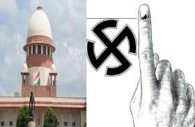 पश्चिम बंगाल: पंचायत चुनाव का मामला पहुंचा सुप्रीम कोर्ट, अगले महीने होंगे चुनाव