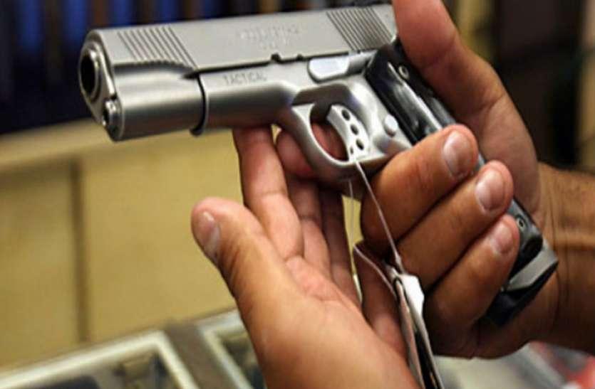 शस्त्र लाइसेंस को लेकर सात अप्रैल को महत्वपूर्ण बैठक, जानिए क्या होगा