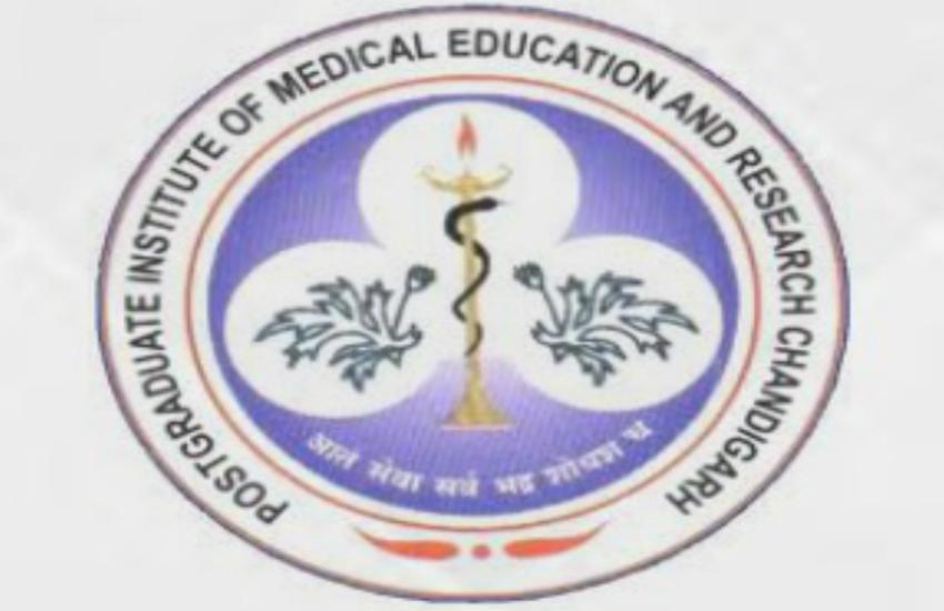PGIMER Chandigarh recruitment -  प्रोफेसर, एसोसिएट प्रोफेसर सहित 59 पदों पर भर्ती, करें आवेदन