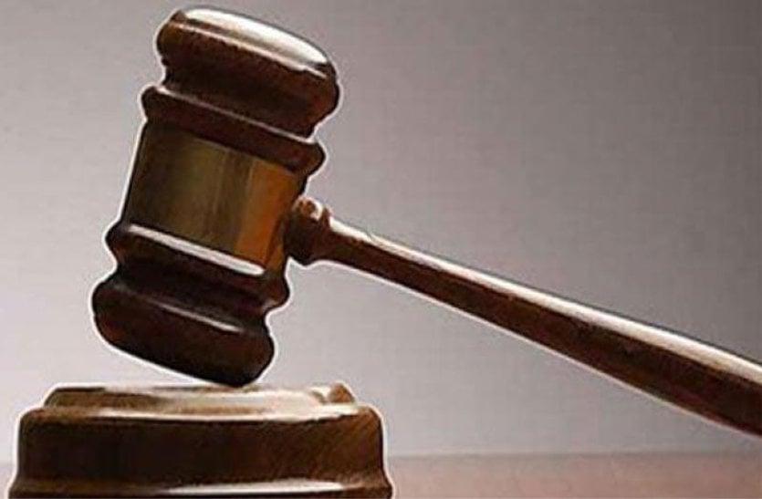 हत्यारे पति को आजीवन कैद, पति की मारपीट से हुई थी महिला की मौत