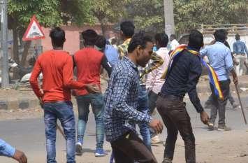 अलवर बंद के दौरान हुए पथराव में इतने पुलिसकर्मी हुए घायल, अब मिलेगी यह सहायता