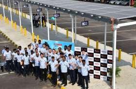 यामाहा के चेन्नई संयंत्र में स्थापित होगा सौर ऊर्जा संयंत्र