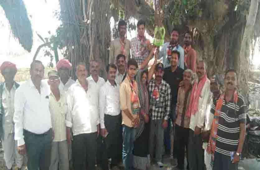 Rajsamand Hindi news,Rajsamand local news,latest rajsamand hindi news,