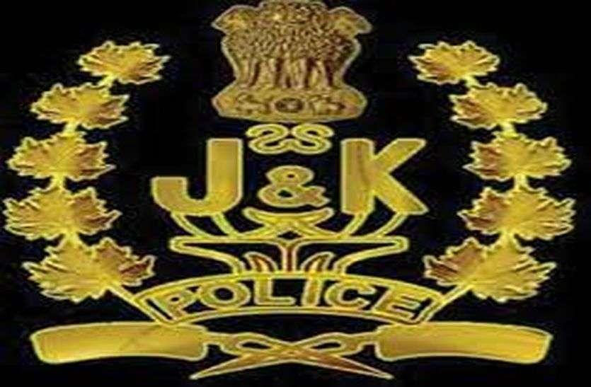 जम्मू पुलिस की रतलाम में दस्तक, दो को उठाया