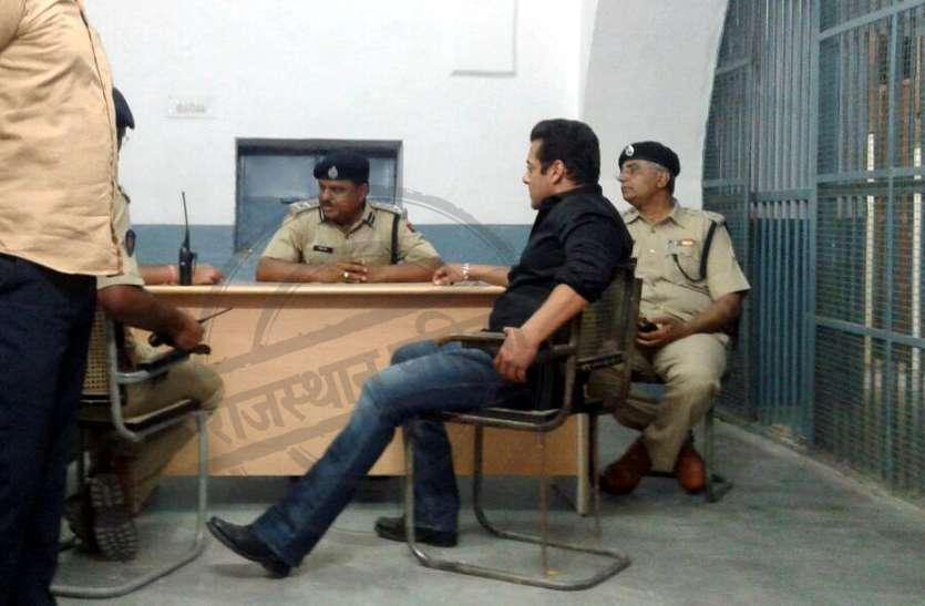 जेल डीआईजी को फटकार, सलमान के सामने कुर्सी पर बैठकर फोटो खिंचवाने से मुख्यालय नाराज