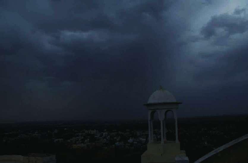 RAIN RISK : बे-मौसम बरसात से फसलें चौपट होने का डर, किसानों की बढ़ी चिंता