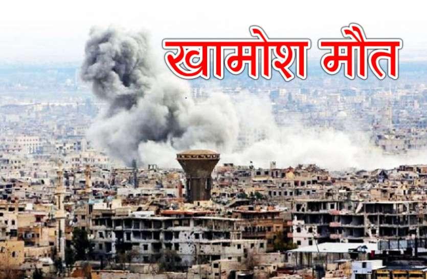 सीरिया में जबरदस्त रासायनिक हमला,70 लोगों की मौत