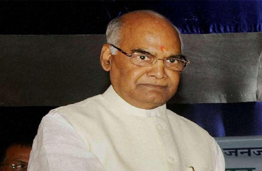 राष्ट्रपति रामनाथ कोविंद से पहले, कब और किस लिए बस्तर आए थे ये राष्ट्रपति