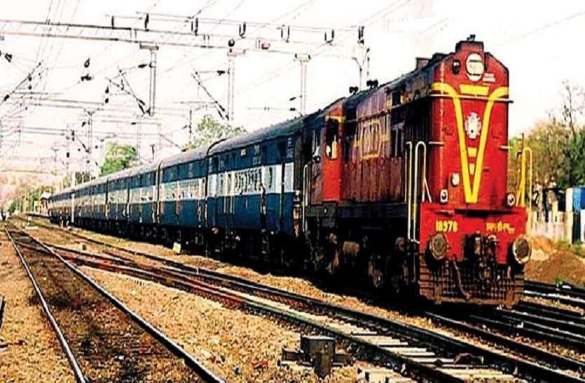 इंडियन रेलवे की इन सुपरफास्ट ट्रेनों में सफर को लेकर रहे अलर्ट, भारी पड़ सकती है ये मुसीबत