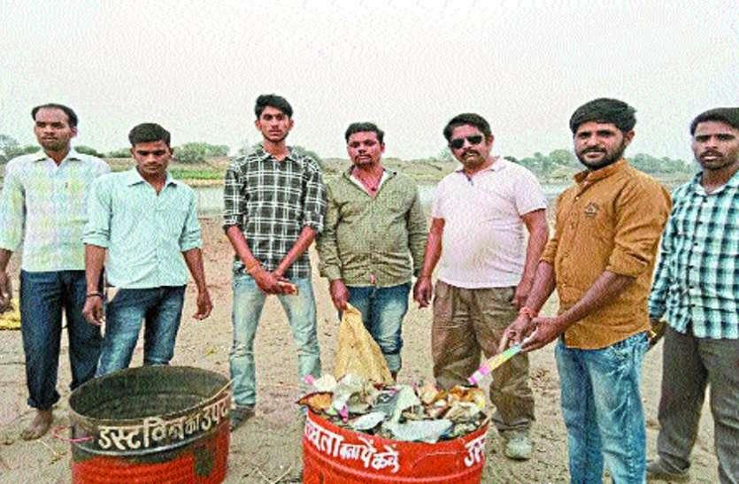 नर्मदा को स्वच्छ बनाने इन युवाओं ने उठाया बीड़ा