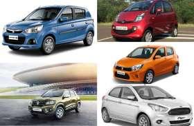 ये हैं भारत में बिकने वाली सबसे ज्यादा सस्ती ऑटोमैटिक कार