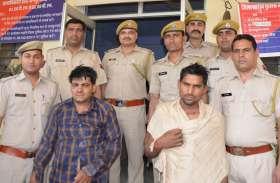 डकैती के एक दिन बाद ही पुलिस को दी चुनौती,चोरों ने फिर फैलाई सनसनी
