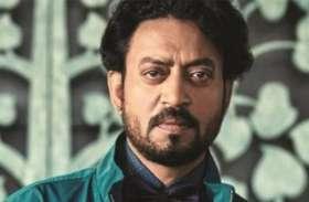 इरफान खान की सुपरहिट फिल्म 'हिंदी मीडियम' का बन रहा सीक्वल, लेकिन नाम में है Twist