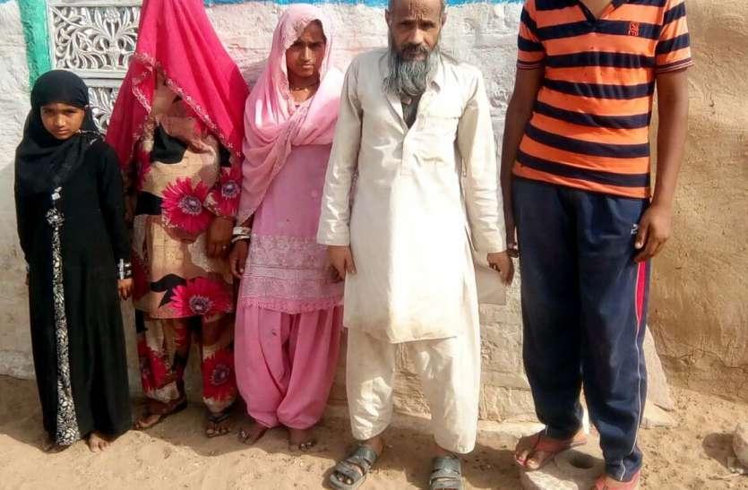 JAISALMER NEWS- जंजीर की बेडिय़ों से आजाद हुआ उबेदुल्लाह, स्वास्थ जीवन के लिए होगा यह उपाय