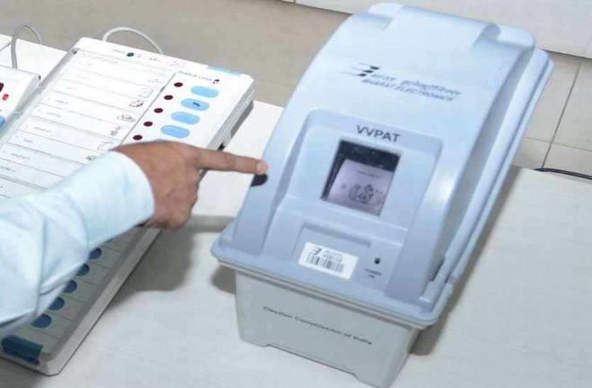 संविधान ही नहीं, वोट भी खतरे में