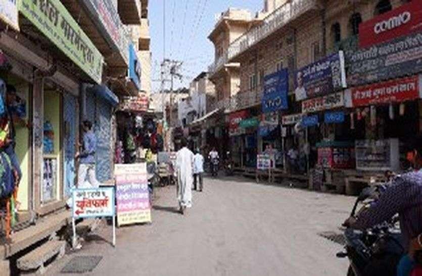 JAISALMER NEWS- जैसलमेर में नहीं बंद का असर, बाजार में खुली है दुकाने