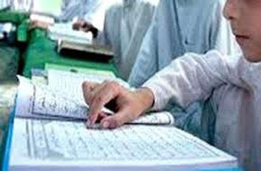 JAISALMER NEWS- मजदूरों से भी सस्ते शिक्षक, कम मानदेय मिलने से आर्थिक संकट में पैराटीचर