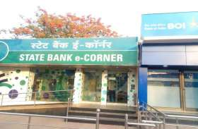 फोटो गैलरी: ऐसी है एसबीआई की नेट बैंकिंग सुविधाएं