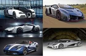 ये हैं दुनिया की सबसे महंगी कारेंं, जानें किसमें कितना है दम