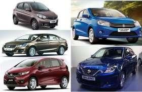 भारत में बिकने वाली ये 5 कारें देती हैं सबसे ज्यादा माइलेज