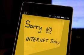 बड़ी खबर: सोशल मीडिया पर आज भारत बंद का ऐलान, यूपी के इन जिलों में इंटरनेट सेवा हुई बंद
