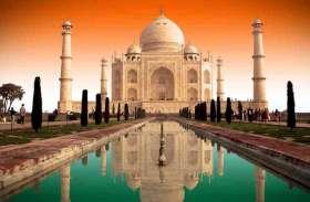 Taj Mahal पर प्रवेश की नई व्यवस्था, जान लीजिए कैसे होगी एंट्री