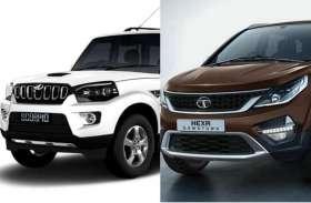 टाटा हेक्सा और महिंद्रा स्कॉर्पियो, जानिए कौन सी है बेहतर