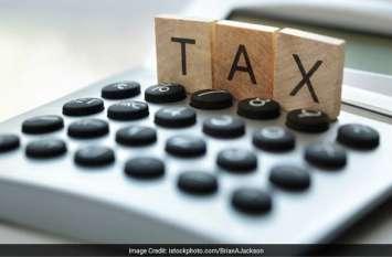Property Tax: सितंबर तक जमा करें संपत्तिकर, मिलेगा 5 प्रतिशत छूट का लाभ