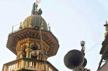 मस्जिद और मंदिरों में लाउडस्पीकर इस्तेमाल को लेकर हाईकोर्ट गंभीर, दोनों के धर्मगुरुओं को नोटिस