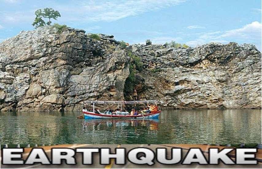 earthquake zone in madhya pradesh