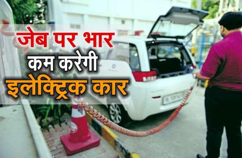इलेक्ट्रिक वाहनों के चार्जिंग स्टेशन के लिए लाइसेंस जरूरी नहीं