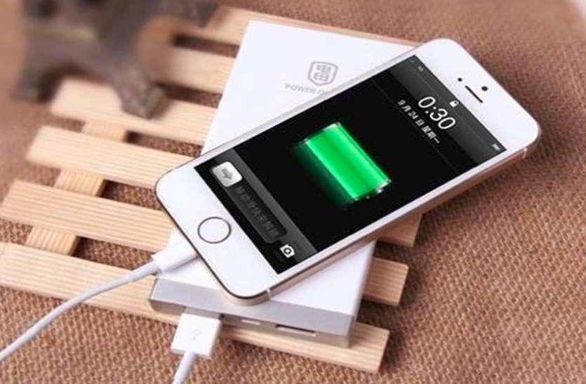 मोबाइल फोन चार्ज करने का यह है सही तरीका, फुल रहेगी बैटरी