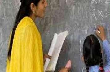 GOOD NEWS : यूपी में जल्द होगी 12460 शिक्षकों की भर्ती, राज्य सरकार ने किया बड़ा ऐलान