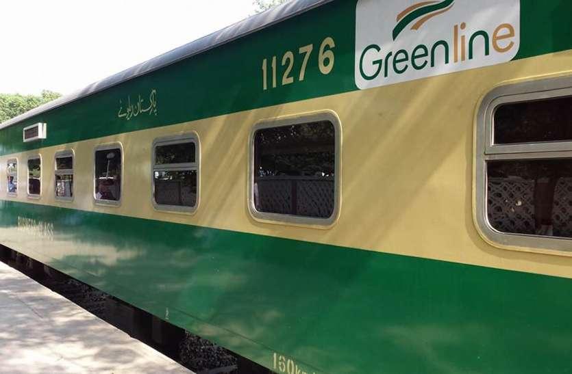 पाकिस्तान पर चीन मेहरबान, रेलवे ढांचे को मजबूत करने के लिए देगा 8 अरब डॉलर ऋण