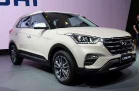ऐसा होगा Hyundai Creta Facelift का लुक, देखें वीडियो