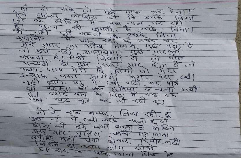Boyfriend in hindi to love letter 50 Sweet