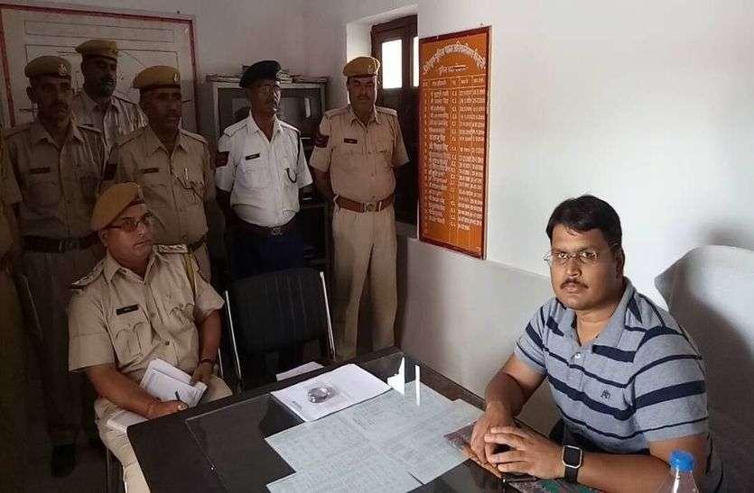 Jaisalmer patrika news