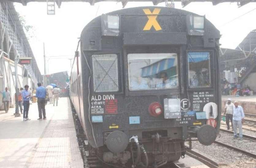 रेल राज्यमंत्री के आने से पहले तैयारियों में जुटा रेलवे