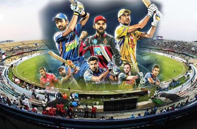 जयपुर में आईपीएल का आखिरी रोमांचक मुकाबला कल, टिकटों को ऐसे ब्लैक में बेचने का चल रहा गंदा खेल!