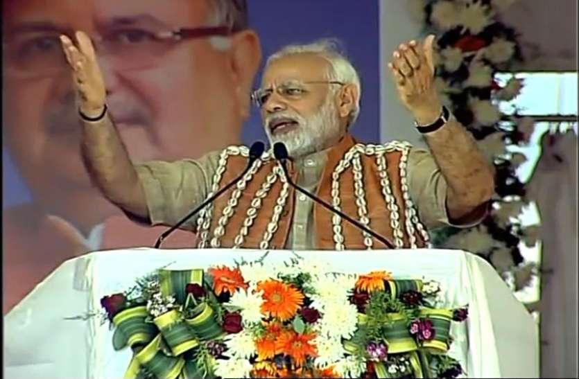 एक अफसर की वजह से प्रधानमंत्री के कार्यक्रम में पड़ेगा खलल