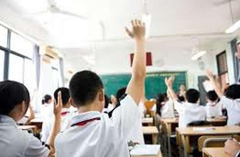 ३ दिन और १६ स्कूलों की जांच